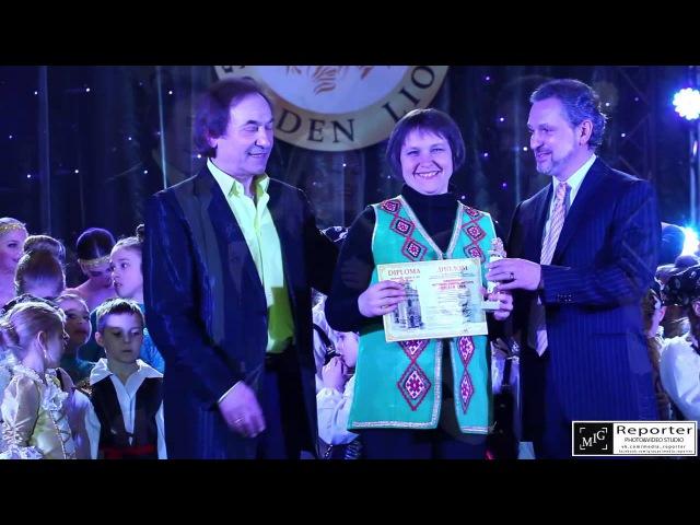 2016 03 Golden Lion Lviv