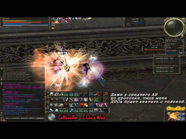 Lineage 2 Ghost Hunter Olympiads - DeFF