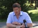 Пресс - конференция Е. Р.Писцова