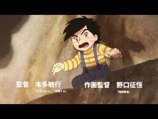 [Trailer][Anime] Kaze no You ni (PV)