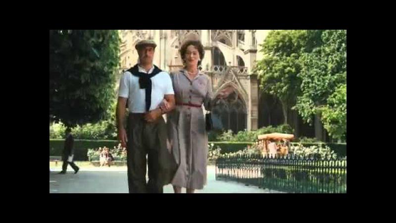 Джули и Джулия Готовим счастье по рецепту / Julie Julia (2009) трейлер на русском