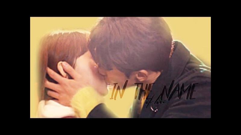 Bok Joo Joon Hyung | In the Name of Love