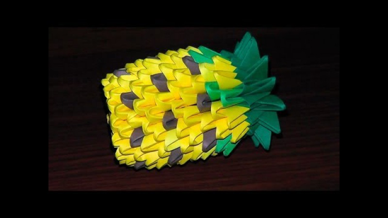 3D origami pineapple (tutorial, instructions) for beginners