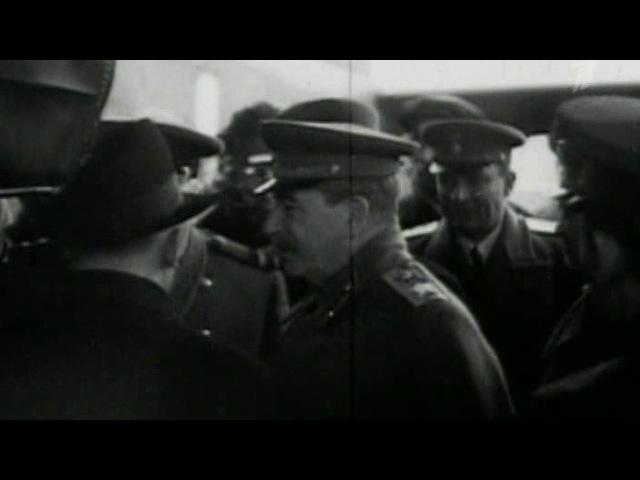 Нерассказанная история Соединенных Штатов 2 серия 2012