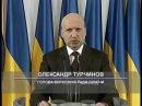 Видео-обращение Турчинова 13.04.2014