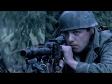 Дуэль снайперов Смертельная схватка Военный боевик