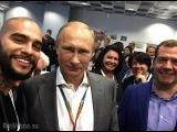 Путин и Тимати - ты че такой серьезный, а!