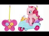 My little Pony Türkçe - Pinkie Pie ve uzaktan kumandalı mobileti. Kız oyunları ve çocuk videosu