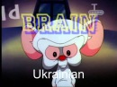 Pinky and the Brain Multilanguage Intro