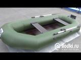 Видео Фрегат М3 с пайолом и транцем - полный комплект