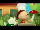 Аркадий Паровозов спешит на помощь Неизвестные грибы и ягоды мультфильмы дет