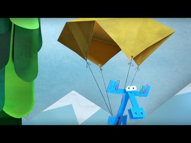Мультфильм про оригами - Бумажки - Лучший изобретатель Серия 4