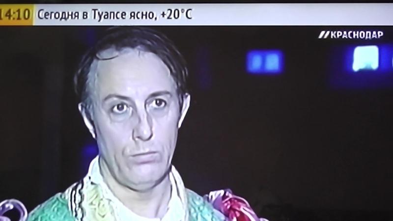 ВЛАДИМИР КУЗНЕЦОВ в партии Фигаро, интервью программе Вести-культура, передача 01.10.16