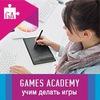 Games Academy