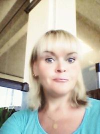 Анастасия Буйнова