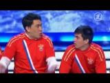 КВН Камызяки Сборная России по футболу смотрит Олимпиаду