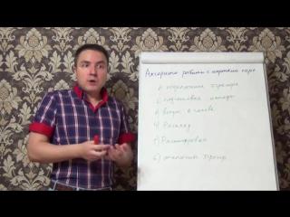 Евгений Грин - Карты таро - Таро карта дня