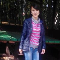Кристина Викторовна