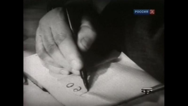 Мегрэ и старая дама Вячеслав Бровкин 1974 ч 1