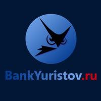 Bank Yuristov