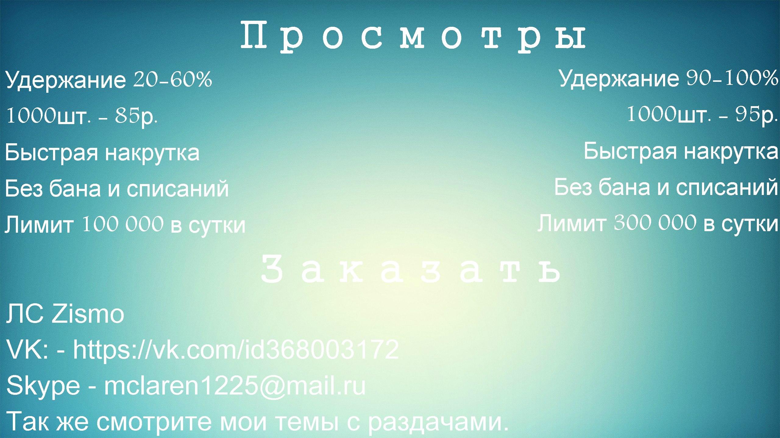 UCUdfYvIrA8.jpg