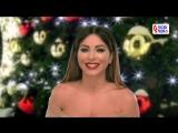 Ани Лорак поздравляет с наступающим Новым годом.