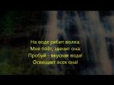 Мой фильм. Я люблю тебя, мой край. Автор Людмила Пронникова (Медведева)