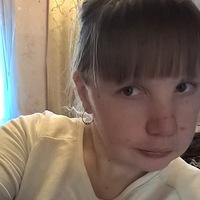 Victoria Symanovich