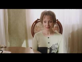 Мама будет против, с.3,2013