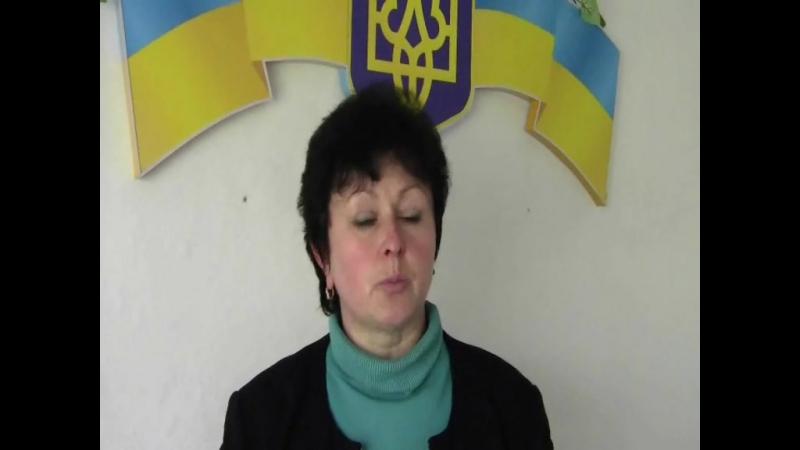 Інтеграція первинної і вторинної безоплатної правової допомоги в сільських громадах Білозерського району Херсонської області