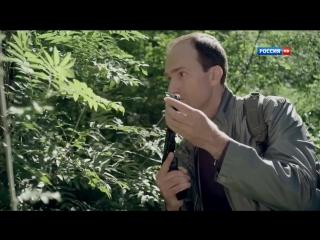 Роковое наследство/Параллельная жизнь 4 серия HD