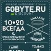 БАЙТ Воронеж | Дисконт цифровой техники