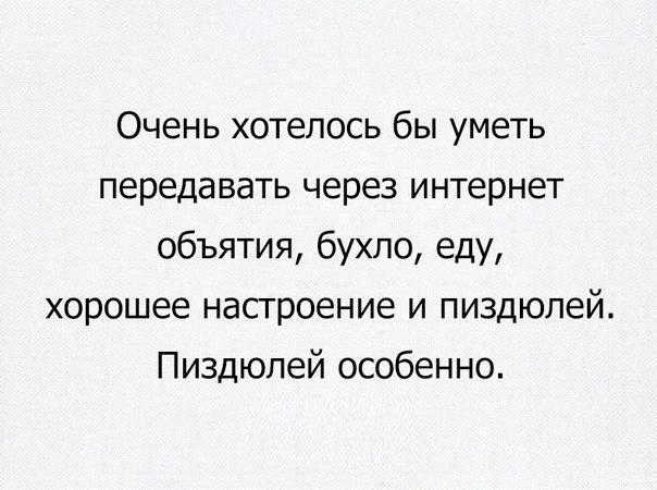 Фото №456239046 со страницы Василия Киоссе