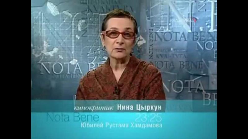 Программа передач (Культура, 24.05.2009)