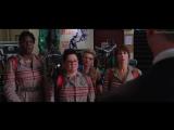 Охотники за привидениями (Ghostbusters, трейлер)