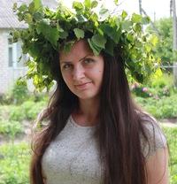 Катерина Варлахова