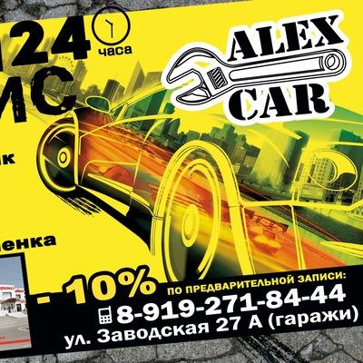 Алексей Митьков