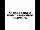 Video 973b77a859ecc98a5be609f4043b24df23e3106e5be94adc9059c0adeb780b82 V