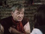 Жан - Батист. (Мольер) Проделки Скапена. 1 Серия. (1985.г.)