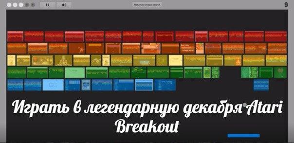 спутник браузер скачать бесплатно на компьютер