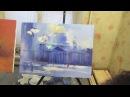Городской пейзаж, город маслом, живопись для новичков, художник Игорь Сахаров