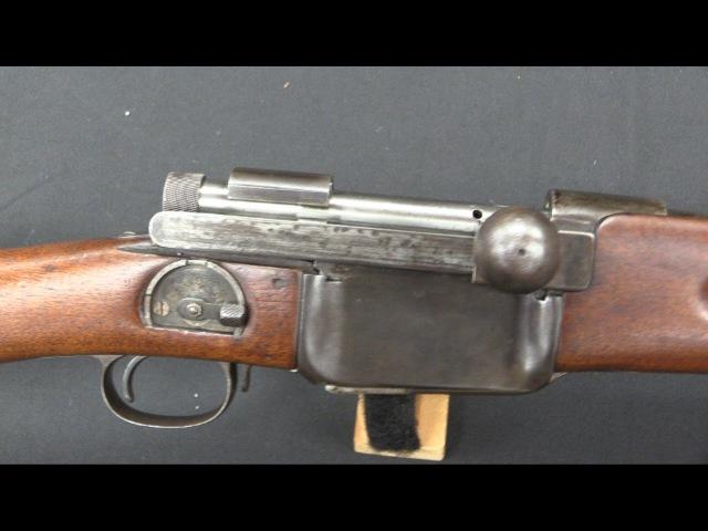 Mondragon 1894 Straight-Pull Bolt Action Rifle