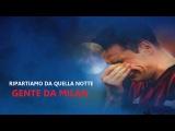 AC MILAN 2016/2017: Ripartiamo da quella notte. Gente da Milan.