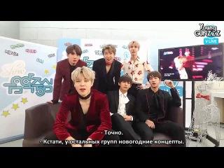 [161224] Реакция BTS на свое выступление @ Music Core (рус.саб) [Young Gunzzz] | RUS Reaction BTS