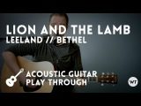 Lion and the Lamb - Bethel Leeland - Acoustic with chords