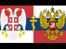 Ruska pesma Jugoslavija tatu Лена Катина Югославия Yugoslavia Russian Song