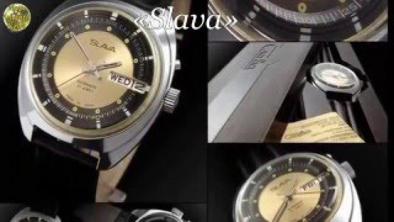 Советские часы. Самые лучшие наручные часы СССР