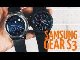 Обзор Samsung Gear S3