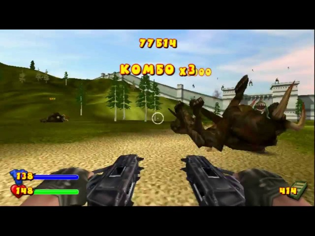 Serious Sam Next Encounter [PS2] - Через аурелиа (4)
