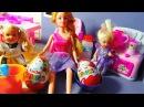 Мультик про кукол. Катя и Еви ищут Киндер сюрпризы.